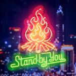 Official髭男dism (オフィシャルヒゲダンディズム) 2nd EP『Stand By You EP (スタンド・バイ・ユー イーピー)』(初回限定盤) 高画質CDジャケット画像 (ジャケ写)