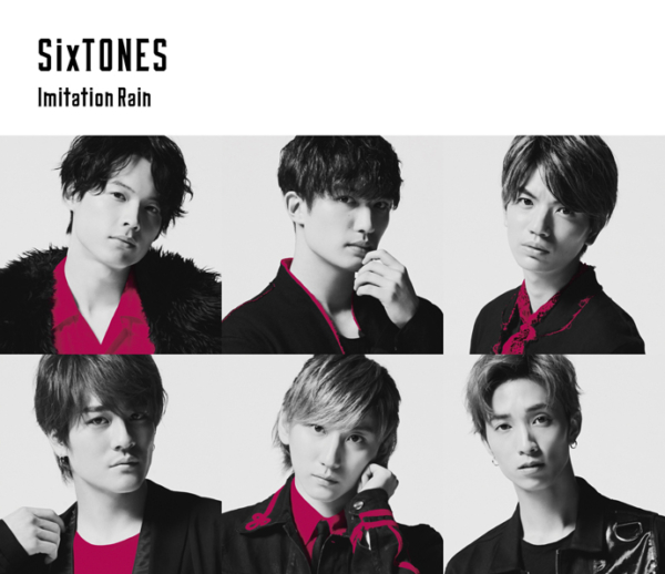 SixTONES vs Snow Man デビューシングル『D.D. / Imitation Rain』(初回盤) 高画質CDジャケット画像 (ジャケ写)