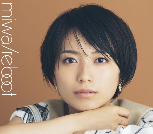 miwa (ミワ) 25thシングル『リブート (reboot)』(通常盤) 高画質CDジャケット画像 (ジャケ写)