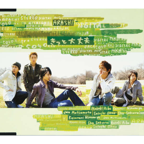 嵐 (あらし) 16thシングル『きっと大丈夫』(通常盤) 高画質ジャケ写