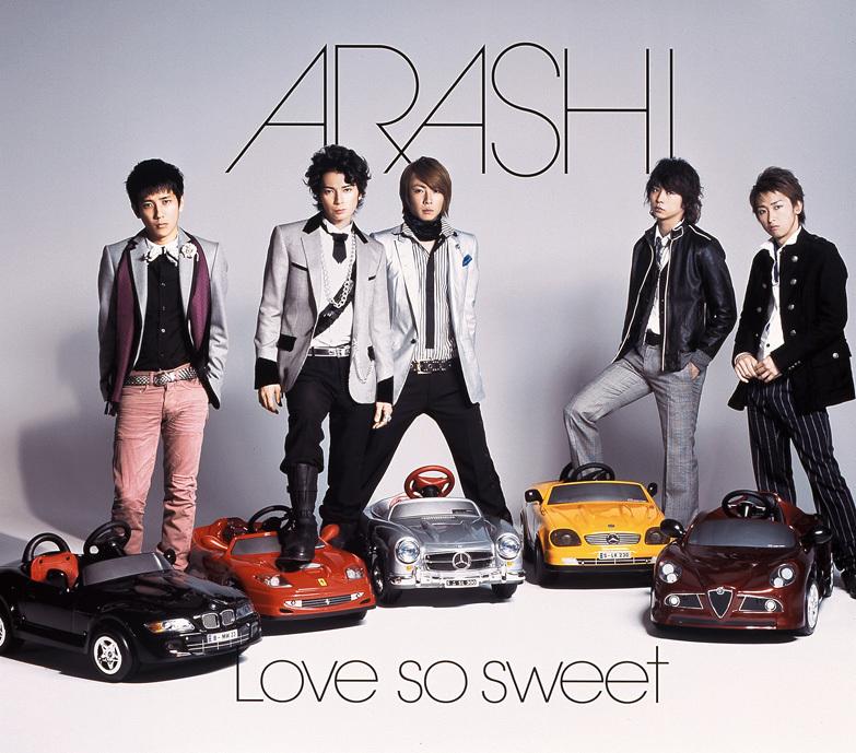 嵐 (あらし) 18thシングル『Love so sweet (ラヴ・ソー・スウィート)』(初回生産限定盤) 高画質CDジャケット画像 (ジャケ写)