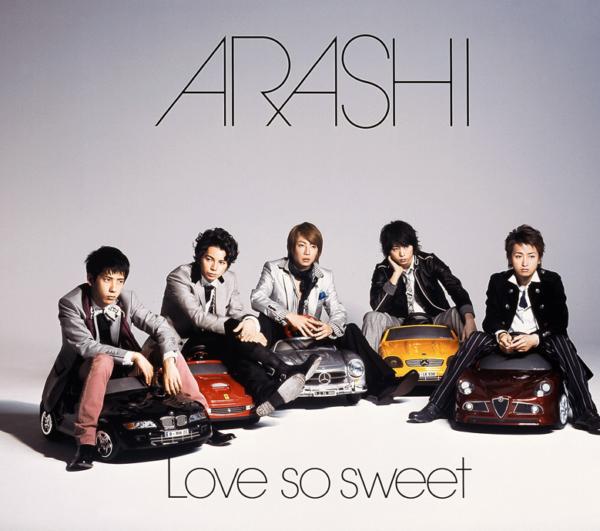 嵐 (あらし) 18thシングル『Love so sweet (ラヴ・ソー・スウィート)』(通常盤) 高画質CDジャケット画像 (ジャケ写)
