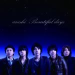 嵐 (あらし) 24thシングル『Beautiful days (ビューティフル デイズ)』(初回限定盤) 高画質CDジャケット画像 (ジャケ写)