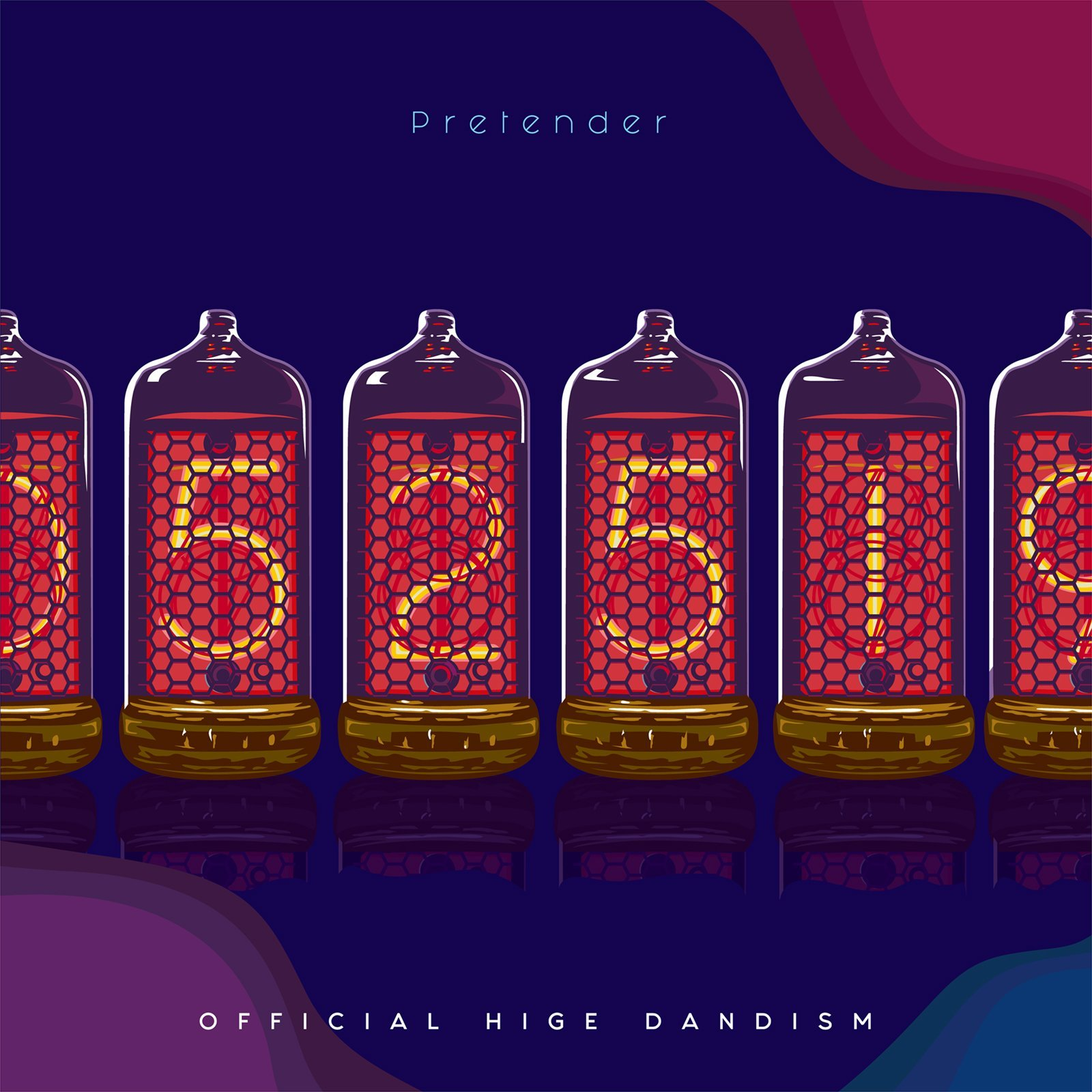 Official髭男dism (オフィシャルヒゲダンディズム) 2ndシングル『Pretender』(生産限定盤) 高画質CDジャケット画像 (ジャケ写)