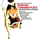 V.A.『ワールド・シャインズ・ブライトリー~トラットリア・カレンダー・オリジナル・サウンドトラック』オムニバス・アルバム 高画質CDジャケット画像 (ジャケ写)