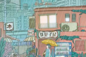 King Gnu (キングヌー) 4th 配信限定シングル『傘』(2019年10月11日発売) 高画質ジャケット画像 (ジャケ写)