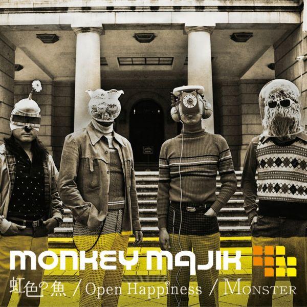 MONKEY MAJIK (モンキーマジック) 12thシングル『虹色の魚/Open Happiness/MONSTER』(2009年10月28日発売) 高画質CDジャケット画像 (ジャケ写)