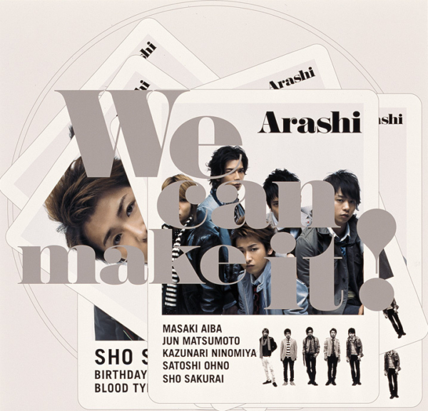 嵐 (あらし) 19thシングル『We can make it! (ウィー キャン メイク イット)』(初回限定盤) 高画質CDジャケット画像 (ジャケ写)