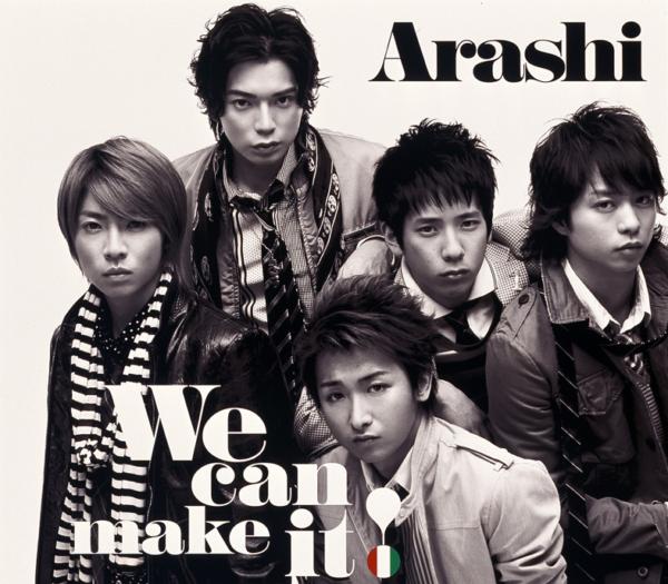 嵐 (あらし) 19thシングル『We can make it! (ウィー キャン メイク イット)』(通常盤) 高画質CDジャケット画像 (ジャケ写)