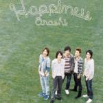 嵐 (あらし) 20thシングル『Happiness (ハッピネス)』(初回限定盤) 高画質CDジャケット画像 (ジャケ写)