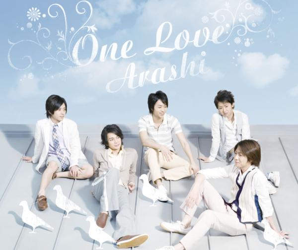 嵐 (あらし) 22ndシングル『One Love(ワン ラヴ)』(通常盤) 高画質CDジャケット画像 (ジャケ写)