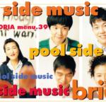 BRIDGE (ブリッジ) 2ndシングル『Pool side music (プール・サイド・ミュージック)』(Trattoria menu.39) (1994年6月1日発売) 高画質CDジャケット画像 (ジャケ写)