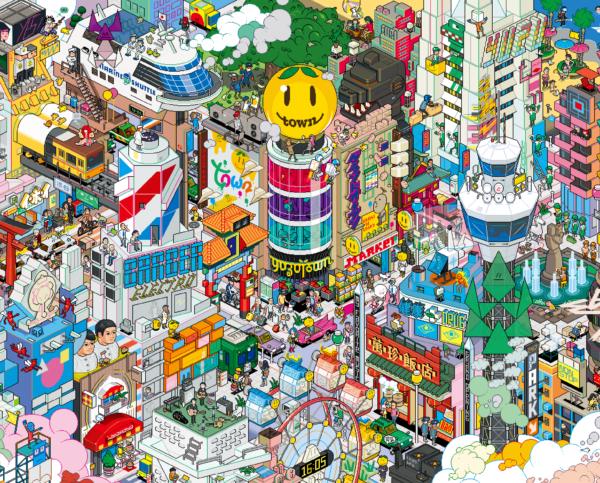 ゆず 15thアルバム『YUZUTOWN (ゆずタウン)』(初回盤) 高画質CDジャケット画像 (ジャケ写)