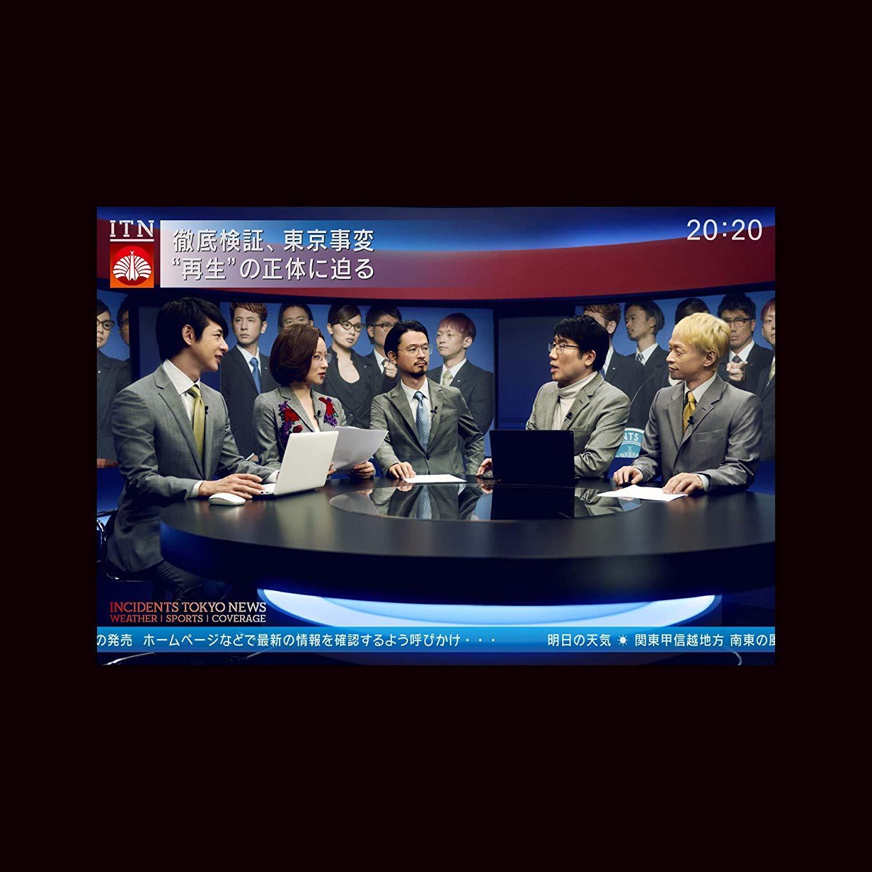 東京事変 (とうきょうじへん) 2ndミニアルバム『ニュース (初回生産限定仕様)』(2020年4月8日発売) 高画質CDジャケット画像 (ジャケ写)