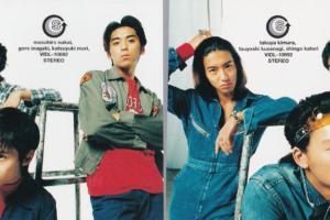 SMAP (スマップ) 18thシングル『どんないいこと』(1995年9月9日発売) 高画質CDジャケット画像 (ジャケ写)
