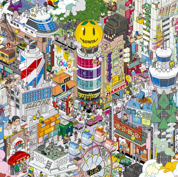 ゆず 15thアルバム『YUZUTOWN (ゆずタウン)』(2020年3月4日発売) 高画質ジャケット画像 (ジャケ写)