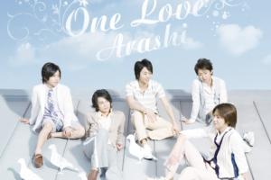 嵐 (あらし) 22ndシングル『One Love(ワン ラヴ)』高画質CDジャケット画像 (ジャケ写)
