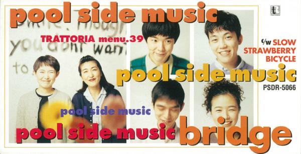 BRIDGE (ブリッジ) 2ndシングル『Pool side music (プール・サイド・ミュージック)』(Trattoria menu.39) (1994年6月1日発売) 高画質ジャケット画像 (ジャケ写)