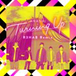 嵐 (あらし) 配信限定シングル『Turning Up (R3HAB Remix)』(2020年1月24日発売) 高画質ジャケット画像 (ジャケ写)