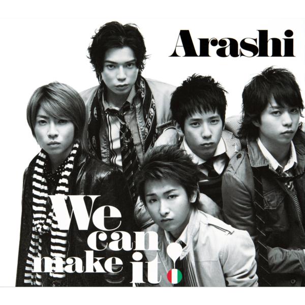嵐 (あらし) 19thシングル『We can make it! (ウィー キャン メイク イット)』高画質CDジャケット画像 (ジャケ写)