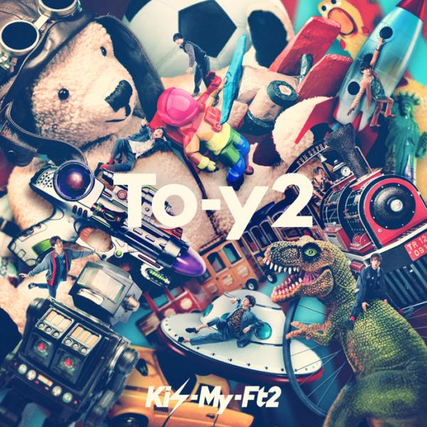 Kis-My-Ft2 (キスマイフットツー) 9thアルバム『To-y2 (トイズ)』(初回盤B) 高画質CDジャケット画像