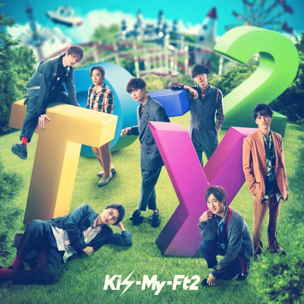Kis-My-Ft2 (キスマイフットツー) 9thアルバム『To-y2 (トイズ)』(通常盤) 高画質CDジャケット画像