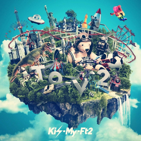 Kis-My-Ft2 (キスマイフットツー) 9thアルバム『To-y2 (トイズ)』(初回盤A) 高画質CDジャケット画像