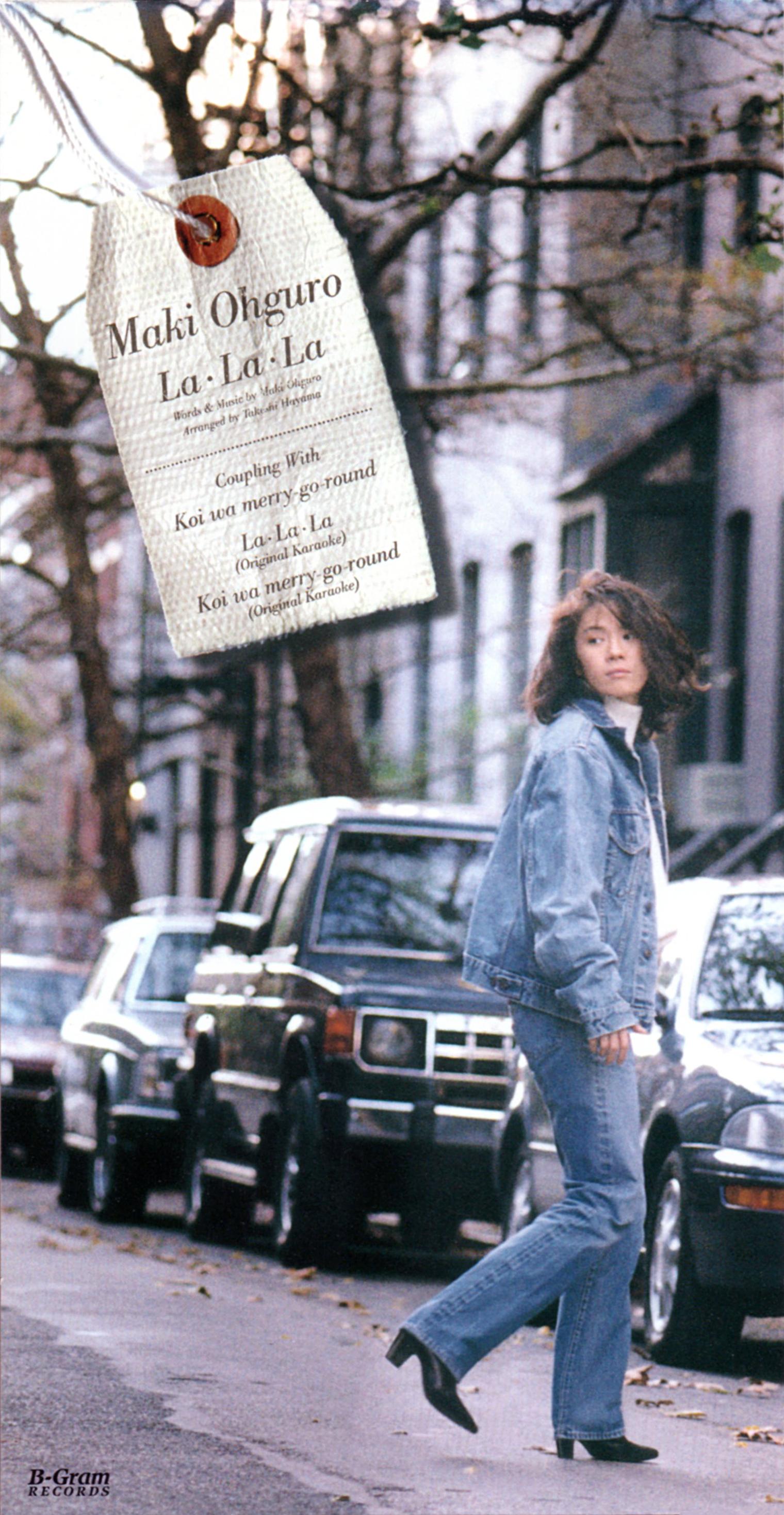 大黒摩季 (おおぐろまき) 10thシングル『ら・ら・ら』(1995年2月20日発売) 高画質CDジャケット画像 (ジャケ写)