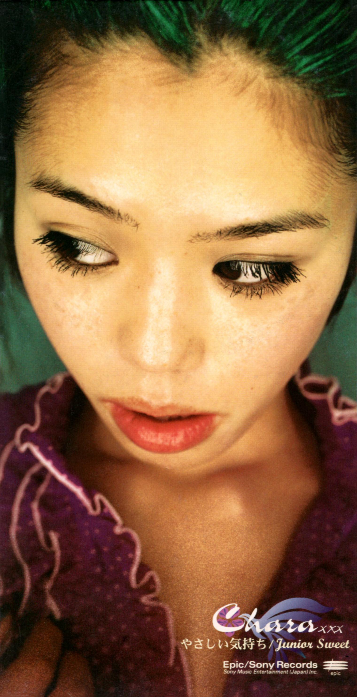 Chara (チャラ) 14thシングル『やさしい気持ち』(1997年4月23日発売) 高画質CDジャケット画像 (ジャケ写)