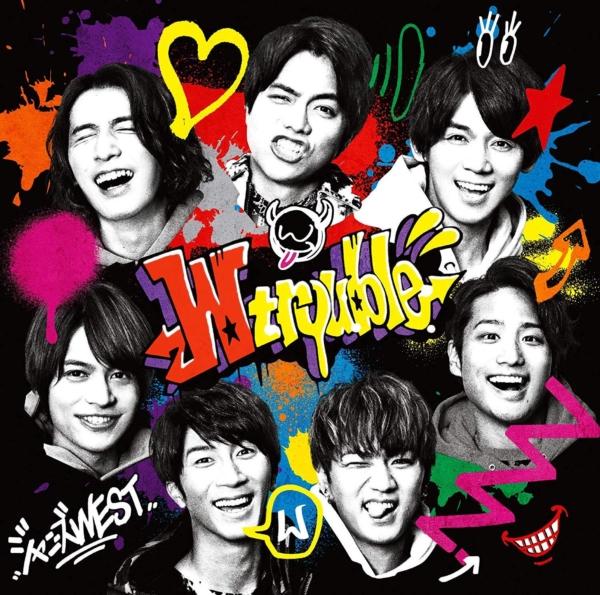 ジャニーズWEST (ジャニーズ・ウエスト) 6thアルバム『W trouble (ダブルトラブル)』(通常盤) 高画質CDジャケット画像 (ジャケ写)