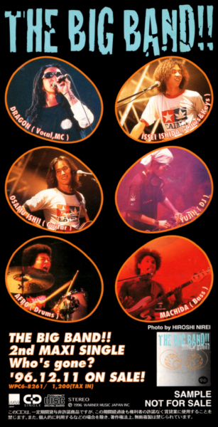 THE BIG BAND!! (ザ・ビッグ・バンド) 2ndマキシ・シングル『Who's gone?』(非売品CD) 高画質CD裏ジャケット画像 (ジャケ写)