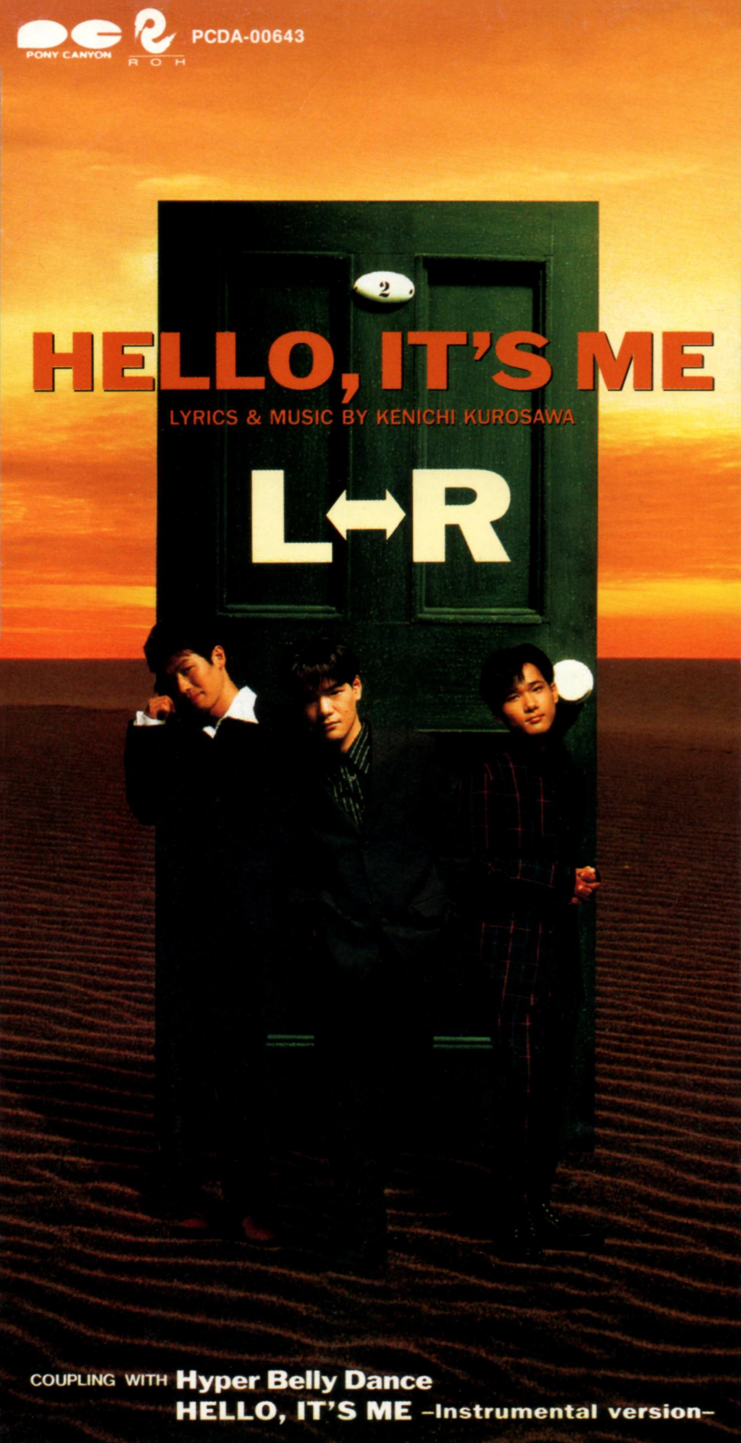 L⇔R (L-R, エルアール) 6thシングル『HELLO IT'S ME』(1994年10月21日発売) 高画質CDジャケット画像 (ジャケ写)