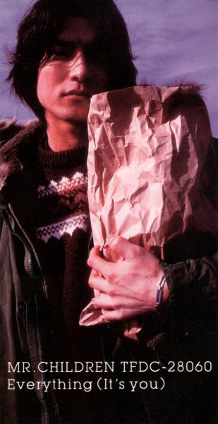 MR.CHILDREN (ミスターチルドレン) 13thシングル『Everything (It's you) (エヴリシング イッツユー)』(1997年2月5日発売) 高画質CDジャケット画像 (ジャケ写)