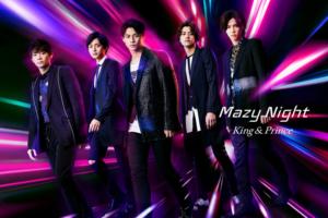 King & Prince (キング アンド プリンス) 5thシングル『Mazy Night (マジー・ナイト)』(2020年4月29日発売) 高画質CDジャケット画像 (ジャケ写)
