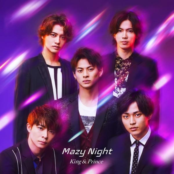 King & Prince (キング アンド プリンス) 5thシングル『Mazy Night (マジー・ナイト)』(通常盤) 高画質CDジャケット画像 (ジャケ写)