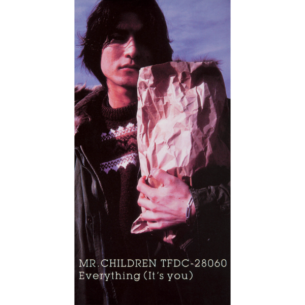 MR.CHILDREN (ミスターチルドレン) 13thシングル『Everything (It's you) (エヴリシング イッツユー)』(1997年2月5日発売) 高画質ジャケット画像 (ジャケ写)