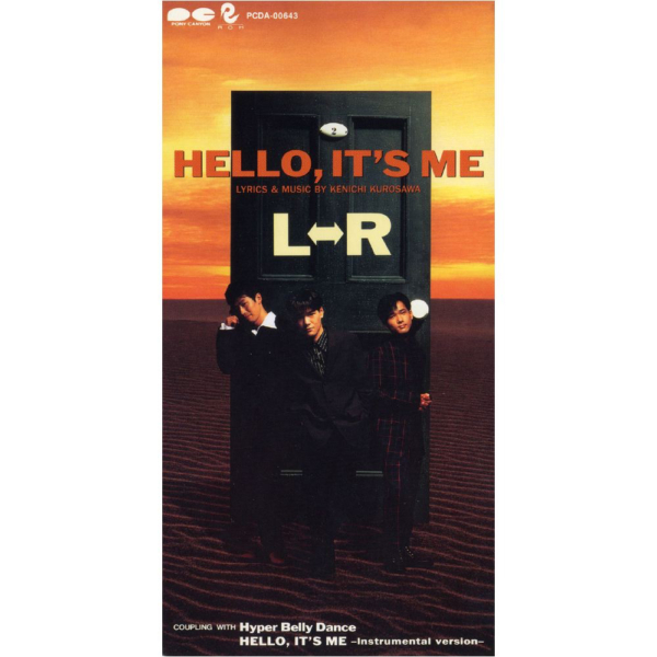 L⇔R (L-R, エルアール) 6thシングル『HELLO IT'S ME』(1994年10月21日発売) 高画質ジャケ写