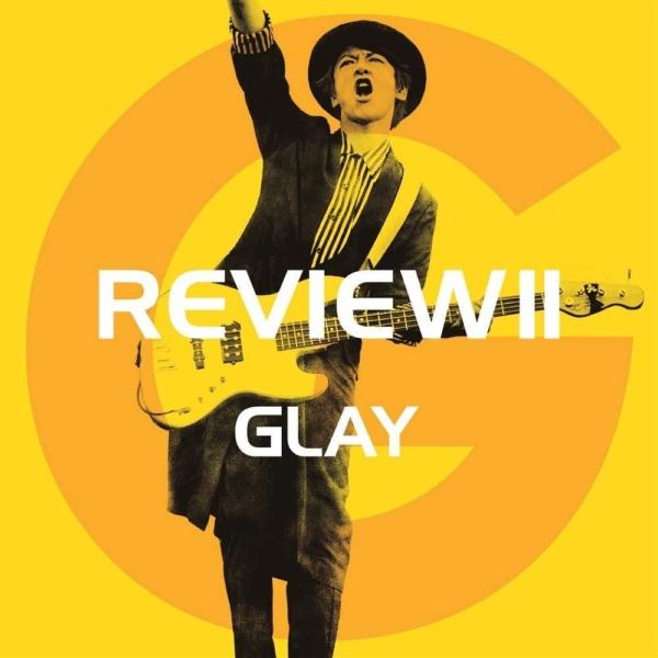 GLAY (グレイ) 25周年記念ベストアルバム『REVIEW II ~BEST OF GLAY~』(JIRO盤) 高画質CDジャケット画像 (ジャケ写)