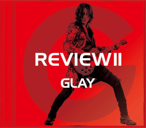 GLAY (グレイ) 25周年記念ベストアルバム『REVIEW II ~BEST OF GLAY~』(TAKURO盤) 高画質CDジャケット画像 (ジャケ写)