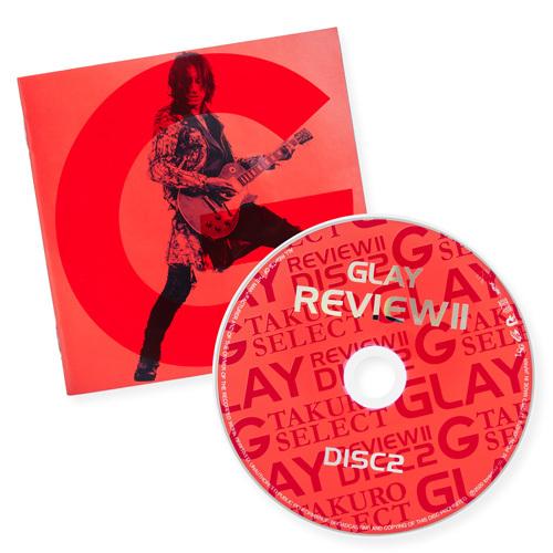 GLAY (グレイ) 25周年記念ベストアルバム『REVIEW II ~BEST OF GLAY~』(TAKURO盤) 高画質CDジャケット画像 (ジャケ写)とCDレーベル画像