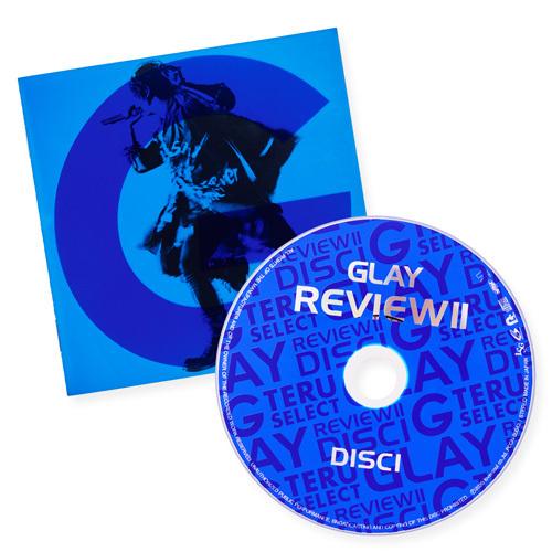 GLAY (グレイ) 25周年記念ベストアルバム『REVIEW II ~BEST OF GLAY~』(TERU盤) 高画質CDジャケット画像 (ジャケ写) とCDレーベル