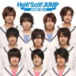 Hey! Say! JUMP (ヘイ セイ ジャンプ) 1stアルバム『JUMP NO.1 (ジャンプ・ナンバーワン)』(初回盤) 高画質CDジャケット画像 (ジャケ写)