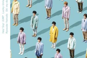 Hey! Say! JUMP (ヘイ セイ ジャンプ) 24thシングル『Lucky-Unlucky/Oh! my darling (山田涼介)』(初回限定盤①) 高画質CDジャケット画像 (ジャケ写)