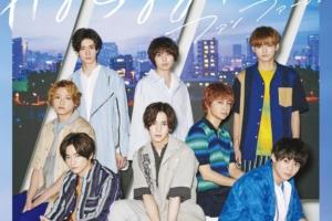 Hey! Say! JUMP (ヘイ セイ ジャンプ) 25thシングル『ファンファーレ!』(初回限定盤①) 高画質CDジャケット画像 (ジャケ写)