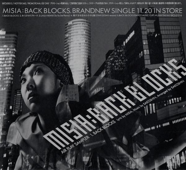 MISIA (ミーシャ) 11thシングル「BACK BLOCKS (バック・ブロックス)」(AIR PLAY SAMPLER) 高画質CDジャケット画像