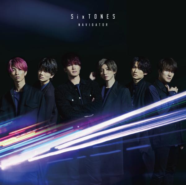 SixTONES (ストーンズ) 2ndシングル『NAVIGATOR (ナビゲーター)』(通常盤) 高画質CDジャケット画像