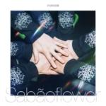 7ORDER (セブンオーダー) 配信シングル『Sabãoflower (シャボンフラワー)』(2020年3月6日発売) 高画質CDジャケット画像 (ジャケ写)