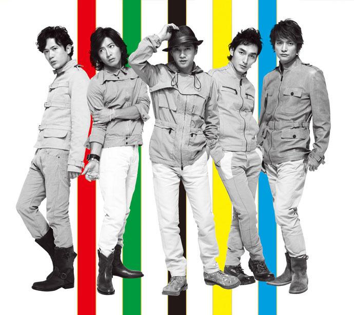 SMAP (スマップ) 48thシングル『Moment』(初回限定盤) 高画質CDジャケット画像 (ジャケ写)