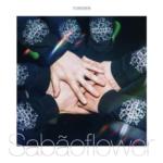 7ORDER (セブンオーダー) 配信シングル『Sabãoflower (シャボンフラワー)』(2020年3月6日発売) 高画質ジャケ写