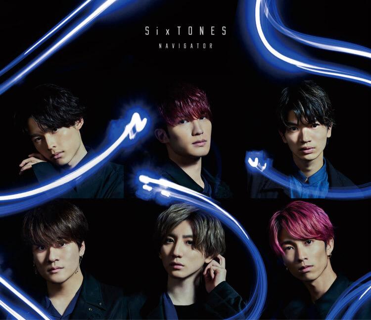 SixTONES (ストーンズ) 2ndシングル『NAVIGATOR (ナビゲーター)』(初回盤) 高画質CDジャケット画像
